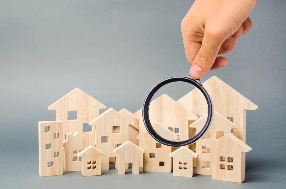 """<span class=""""title"""">安かろう悪かろうではない?ローコスト住宅を建てる利点!</span>"""
