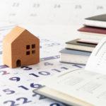 注文住宅の一般的な建築期間はどれぐらい?