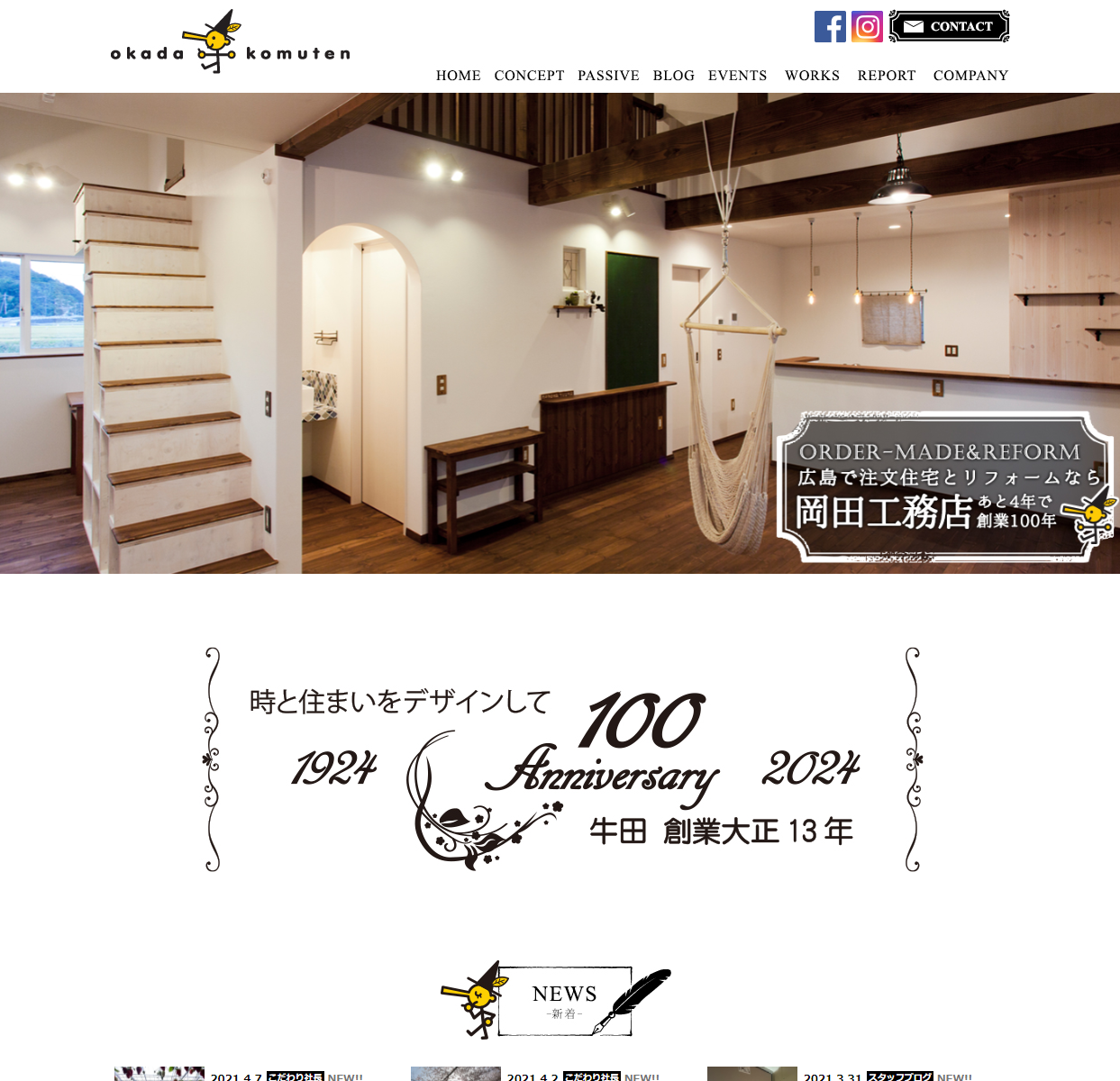 """<span class=""""title"""">株式会社岡田工務店の口コミや評判</span>"""