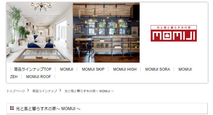 アイデザインホーム株式会社の画像2