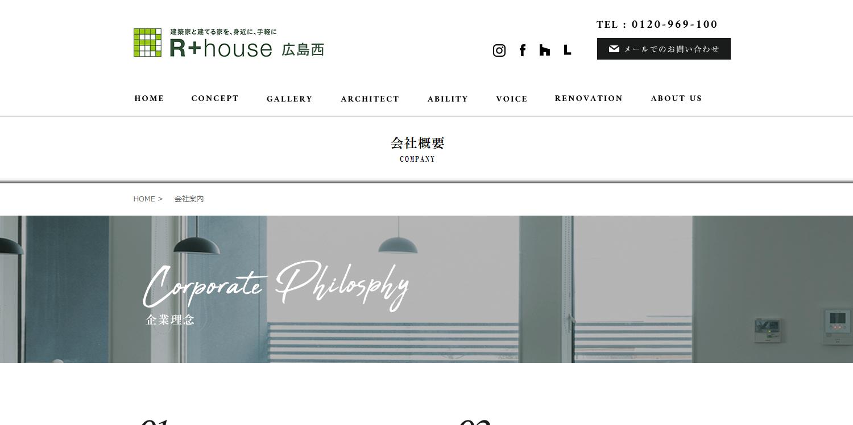 パルライフサポート株式会社の画像